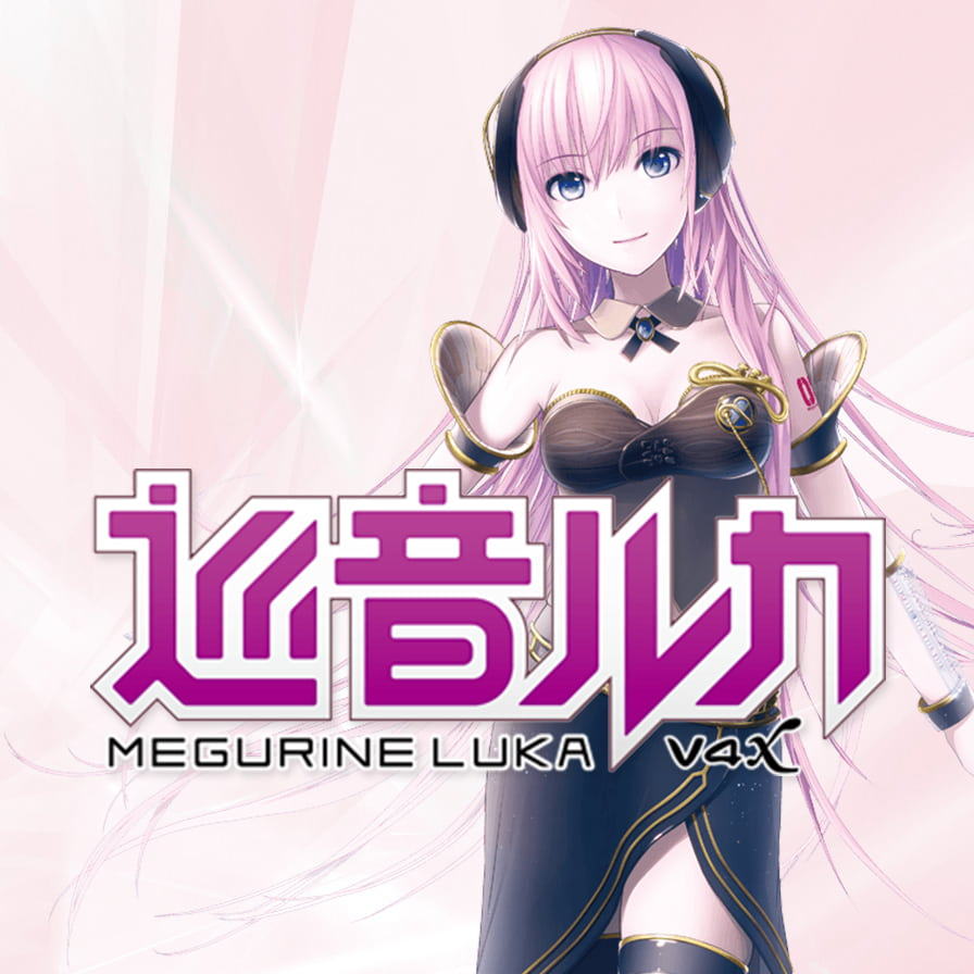 Megurine Luka V4X - Megurine Luka V4X contains 2 English and 2 Japanese Vocaloid databases