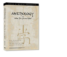 Anthology: Spiritual Wind product image