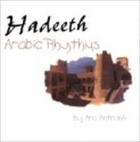 Hadeeth - Arabic Rhythms product image
