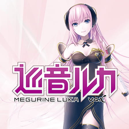 Vocaloid studio download