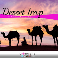 Desert Trap product image
