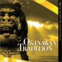 Okinawan Tradition product image