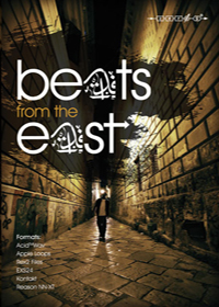 Beats From The East product image
