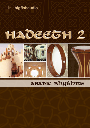 Hadeeth 2 - Authentic Middle Eastern rhythms