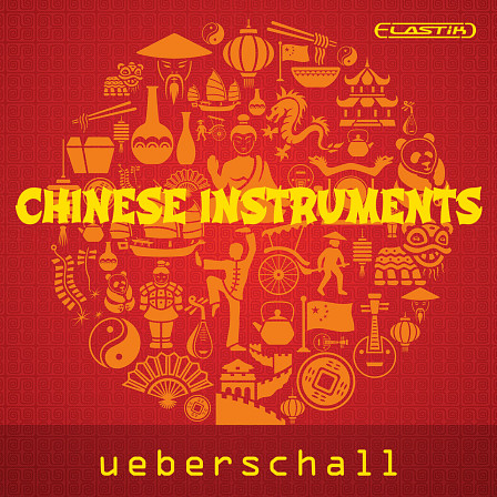 Chinese Instruments product image