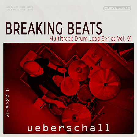 Breaking Beats - An inspiring collection of funky, syncopated, grooves
