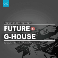 Future & G-House product image