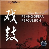 Peking Opera Percussion product image