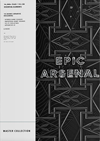Epic Arsenal: Complete product image