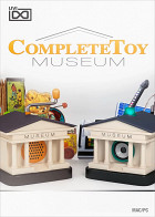 Complete Toy Museum product image